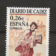 Sellos: R13.G35/ ESPAÑA 2003, EDIFIL 3995, MNH**, DIARIO DE CADIZ (1867). Lote 194335320
