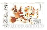 SELLO USADO ESPAÑA. EDIFIL Nº 2826. INGRESO DE PORTUGAL Y ESPAÑA EN LA C.E.E. REF. 1U-2826 (Sellos - España - Juan Carlos I - Desde 1.986 a 1.999 - Usados)