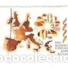 Sellos: SELLO USADO ESPAÑA. EDIFIL Nº 2826. INGRESO DE PORTUGAL Y ESPAÑA EN LA C.E.E. REF. 1U-2826. Lote 231727745