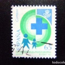 Sellos: ESPAÑA 1993 SPAIN SANIDAD EDIFIL Nº 3239 º USADO YVERT Nº 2834 º FU. Lote 113253371