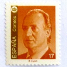 Sellos: SELLOS ESPAÑA 1993. EDIFIL 3259. NUEVO. DON JUAN CARLOS I.. Lote 115611148