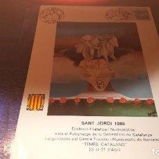 Sellos: SANT JORDI 1980. EXHIBICIÓ FILATELICA Y NUMISMATICA. . Lote 113384599