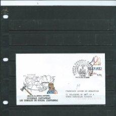 Sellos: SOBRE CON MATASELLO ESPECIAL DE LOS CORRALES DE BUENA DE LAS GUERRAS CAMTABRAS AÑO 2003. Lote 113394387