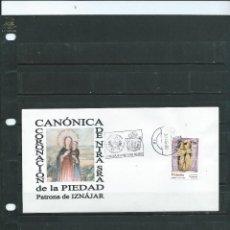 Sellos: RODILLO CON MATASELLO ESPECIAL DE IZNAJAR CORONACION DE LA PIEDAD DE AÑO 2000. Lote 113395227