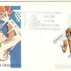 Sellos: ESPAÑA & FDC X CAMPEONATO MUNDIAL DE BALONCESTO, BARCELONA 1986 (2420). Lote 113469919