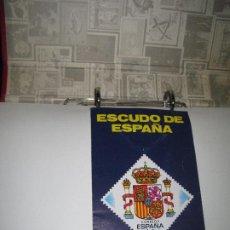 Sellos: SELLOS DE ESPAÑA BONITA COLECCIÓN CON INFORMATIVOS OFICIALES DE CORREOS 1983 / 1984 / 1985 Y 1986. Lote 113543775
