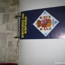 Sellos: ESPAÑA BONITA COLECCIÓN CON INFORMATIVOS OFICIALES DE CORREOS 1983 / 1984 / 1985 Y 1986. Lote 113543775