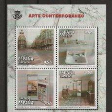Sellos: R13.G35/ ESPAÑA 2013, EDIFIL 4787, MNH**, ARTE CONTEMPORANEO. Lote 183878711