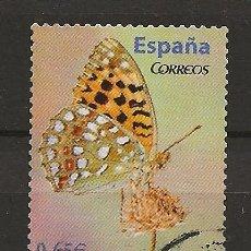 Sellos: R30/ ESPAÑA USADOS 2011, EDIFIL 4625, FAUNA. Lote 113643279