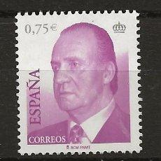 Sellos: R30/ ESPAÑA USADOS, S.M. DON JUAN CARLOS I. Lote 113643779