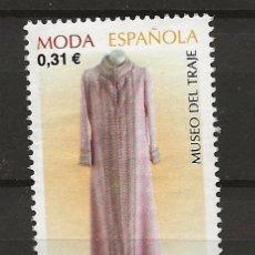 Sellos: R30/ ESPAÑA USADOS 2008, MODA ESPAÑOLA. Lote 113644143