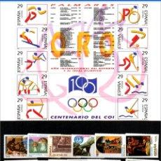 Sellos: AÑO 1994 COMPLETO Y NUEVO DE ESPAÑA. Lote 113678943