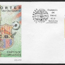 Selos: ESPAÑA - SPD. EDIFIL Nº 3621 CON DEFECTOS AL DORSO. Lote 113694647