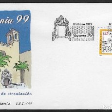 Selos: ESPAÑA - SPD. EDIFIL Nº 3622 CON DEFECTOS AL DORSO. Lote 113695003