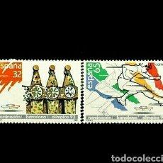 Sellos: SERIE DE ESPAÑA 1987 EDIFIL 2908/09 NUEVO. Lote 113713000