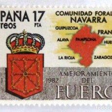 Sellos: SELLOS ESPAÑA 1984. EDIFIL 2742. NUEVO. ESTATUTOS DE AUTONOMIA. NAVARRA.. Lote 114011095