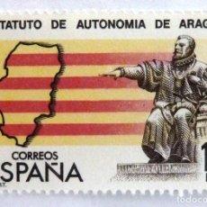 Sellos: SELLOS ESPAÑA 1984. EDIFIL 2736. NUEVO. ESTATUTOS DE AUTONOMIA. ARAGON.. Lote 161559242