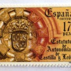 Sellos: SELLOS ESPAÑA 1984. EDIFIL 2741. NUEVO. ESTATUTOS DE AUTONOMIA. CASTILLA Y LEON.. Lote 161559250