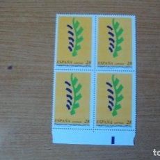 Sellos: ESPAÑA 1993 EDIFIL 3263 BLOQUE 4 PERFECTOS. Lote 114190127
