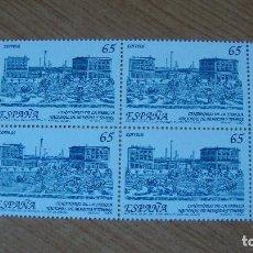 Sellos: ESPAÑA 1993 EDIFIL 3266 BLOQUE 4 NUEVOS PERFECTOS. Lote 114191335