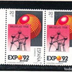 Sellos: ESPAÑA 2992 SIN CHARNELA, EXPO 92, VARIEDAD EN PAREJA RAYA ROJA HORIZONTAL CRUZANDO LA ESFERA. Lote 177185723