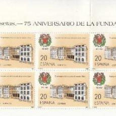 Sellos: ,,,ESPAÑA 2907 CABECERA PLIEGO (16) SIN CHARNELA, VARIEDAD SELLO SUPERIOR MENOS ALTURA FALTA UNA PE+. Lote 118900739