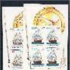 Sellos: BARCOS DE ÉPOCA. EMIT. 19-4-1996. Lote 114507811