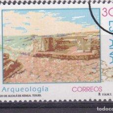 Sellos: ZZ18- ARQUEOLOGÍA CABEZO DE ALCALÁ . AZAILA TERUEL VARIEDAD MUESTRA ** SIN FIJASELLOS .LUJO. Lote 114643511