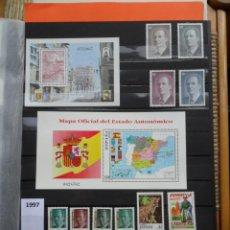 Sellos: SELLOS DE ESPAÑA 1975-2009 Y SELLOS DE ANDORRA 1979-2009.. Lote 114662507