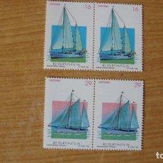 Sellos: ESPAÑA 1994 EDIFIL 3314/15 PAREJA NUEVOS PERFECTOS. Lote 114719099