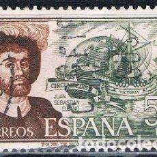 Sellos: ESPAÑA 1976 EDIFIL 2310 USADO. Lote 114737383