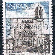 Sellos: ESPAÑA 1979 EDIFIL 2528 USADO. Lote 114737775