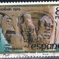 Sellos: ESPAÑA 1979 EDIFIL 2550 USADO. Lote 114737943