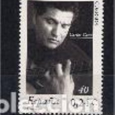 Sellos: CARLOS CANO. CANTAUTOR. EMIT. 23-11-2001. Lote 114853927