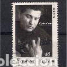 Sellos: CARLOS CANO, CANTAUTOR. EMIT. 23-11-2001. Lote 271532823