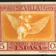 Sellos: QUINTA DE GOYA - SEVILLA - SIN DENTAR. Lote 115017279