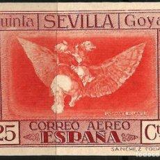 Sellos: QUINTA DE GOYA - SEVILLA - SIN DENTAR. Lote 115017375