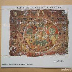 Sellos: HOJA DE BLOQUE ESPAÑA FNMT 1980 TAPIZ DE LA CREACION GERONA NUEVO CON GOMA. Lote 115038919