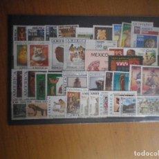 Sellos: AMERICA UPAE AÑO COMPLETO 1989 40 SELLOS NUEVOS . Lote 115130383
