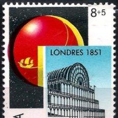 Sellos: EXPOSICIÓN UNIVERSAL DE SEVILLA'92 - VARIEDAD. Lote 115232019