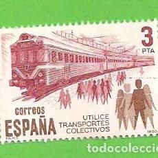 Sellos: EDIFIL 2560. UTILICE TRANSPORTES COLECTIVO. - FERROCARRIL. (1980).. Lote 115235031