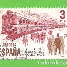 Sellos: EDIFIL 2560. UTILICE TRANSPORTES COLECTIVO. - FERROCARRIL. (1980).. Lote 115235131