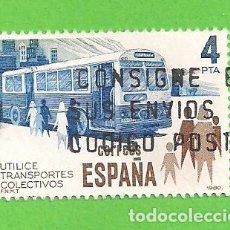 Sellos: EDIFIL 2561. UTILICE TRANSPORTES COLECTIVO. - AUTOBÚS. (1980).. Lote 115235351