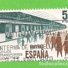 Sellos: EDIFIL 2562. UTILICE TRANSPORTES COLECTIVOS. - METRO. (1980).. Lote 115236519