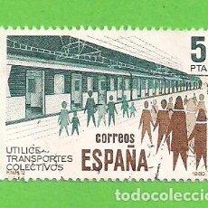 Sellos: EDIFIL 2562. UTILICE TRANSPORTES COLECTIVOS. - METRO. (1980).. Lote 115236551