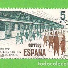 Sellos: EDIFIL 2562. UTILICE TRANSPORTES COLECTIVOS. - METRO. (1980).. Lote 115236667