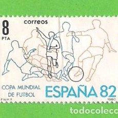 Sellos: EDIFIL 2570. CAMPEONATO MUNDIAL DE FÚTBOL ESPAÑA'82. (1980).. Lote 115237651