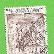 Sellos: EDIFIL 2577. 300 ANIV. DE LA FUNDACIÓN DE LA BAJADA DE NTRA. SRA. DE LAS NIEVES (1980). . Lote 115238339