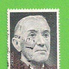 Sellos: EDIFIL 2578. CENTENARIO DEL NACIMIENTO DE RAMÓN PÉREZ DE ALAYA, 1880-1962. (1980).. Lote 115238627