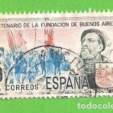 Sellos: EDIFIL 2584. IV CENTENARIO DE LA FUNDACIÓN DE BUENOS AIRES. - JUAN DE GARAY, 1528-1583. (1980).. Lote 115239599